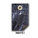 Select Rectangle Solid Covers - Good